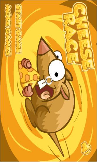 老鼠爱奶酪