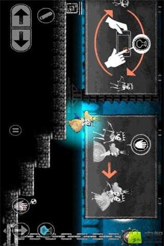【免費冒險App】骷髅小王子-APP點子