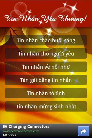 SMS Yêu Thương