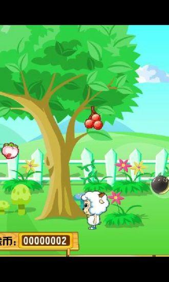 喜羊羊摘果忙