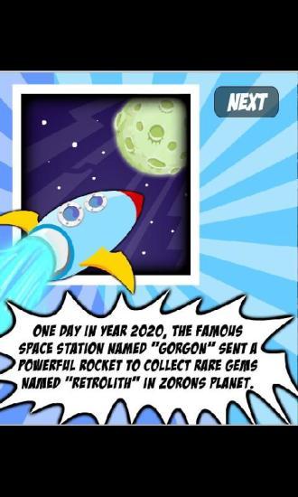 2020火箭探索梦