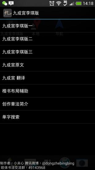 公主踢騎士Sweets on the App Store - iTunes - Apple