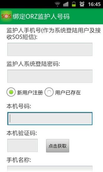 造价师app_造价师题库软件_造价师app - pc6下载站