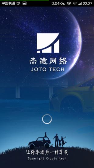 首頁 :: 宮廷計 :: 官方指定合作遊戲攻略專區 :: 遊戲基地gamebase