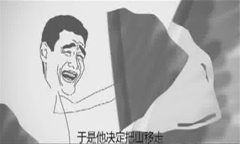暴走漫画第一季