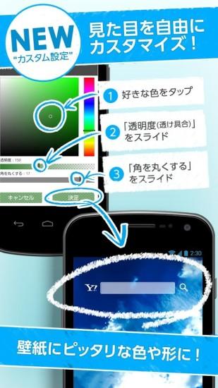 Y 検索(軽量版)