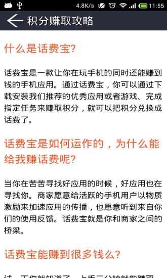 威寶電信台北市直營及特約門市資訊查詢-生活資訊網