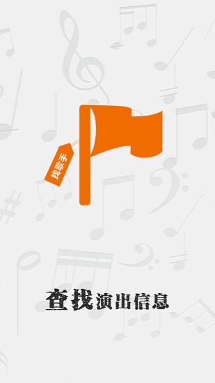 三國演義白話pdf - APP試玩 - 傳說中的挨踢部門