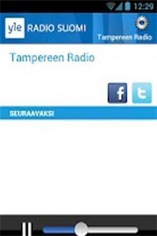 芬兰广播电台