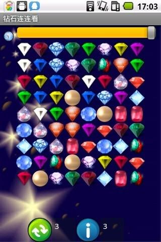 钻石连连看