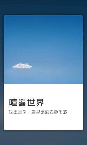 【個人化】Informativos 20 Minutos-癮科技App