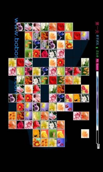 玩免費休閒APP|下載鲜花朵朵连连看 app不用錢|硬是要APP