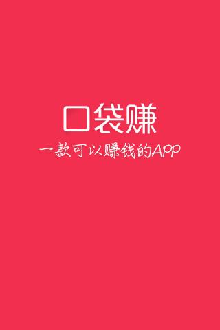 日本2月App Store手遊排行榜Top 10!