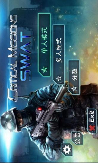 《即刻槍戰》港澳區官方網站 - 新世代3D網頁射擊遊戲,即點即玩,立即開戰!
