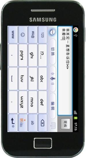 Android軟體分享 - [分享] 使用日本 VPN 下載地區限定 Android app - 手機討論區 - Mobile01