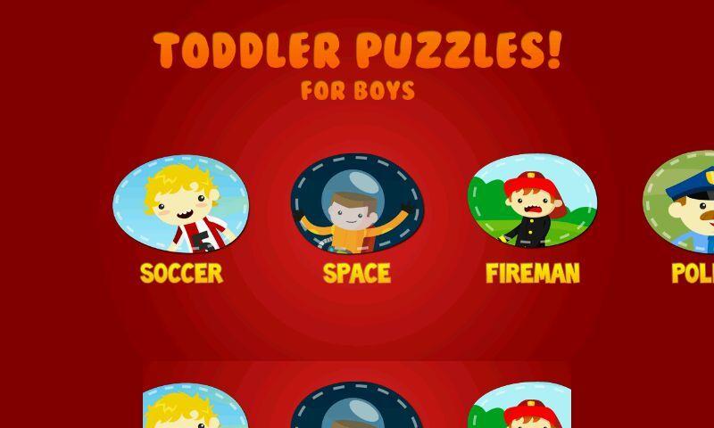 好玩的儿童游戏