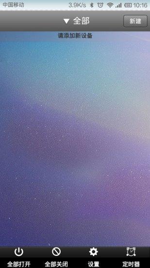 二胡調音器下載 - 網友分享 - 燦坤網路商城