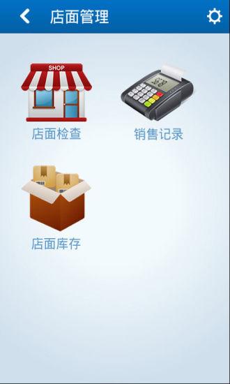 玩商業App|企业E点通免費|APP試玩
