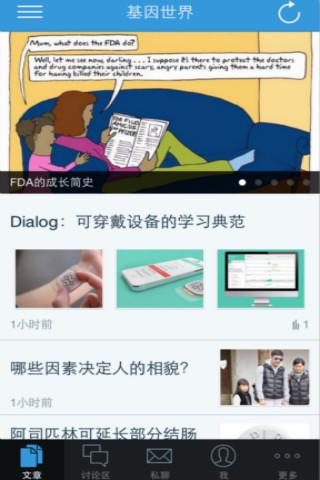 daimokuhyo app推薦 - APP試玩 - 傳說中的挨踢部門