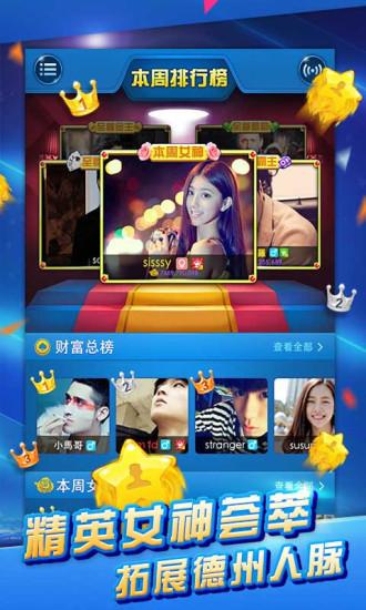 AK德州扑克|玩棋類遊戲App免費|玩APPs