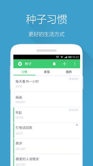 百度云下载 - 安卓Android(apk)