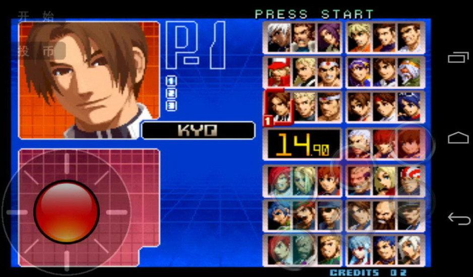 拳皇2002终极挑战