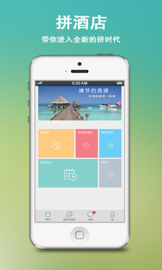 Pic Collage 拼貼趣- Google Play Android 應用程式