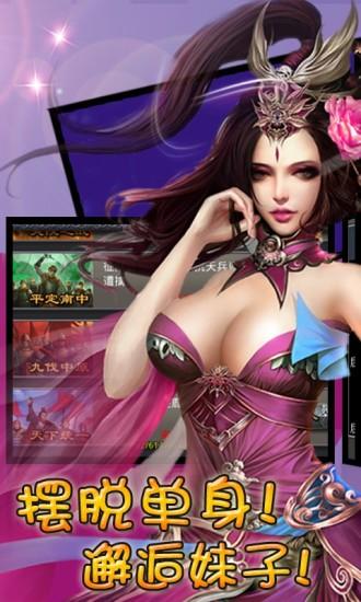 三国风云2中文版下载,三国风云2下载单机游戏下载