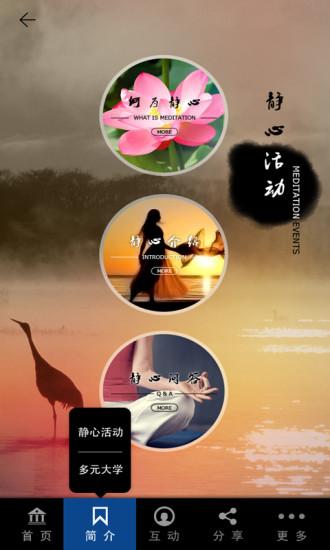 CUKI Theme Afternoon Tea【娛樂APP玩免費】-APP點子