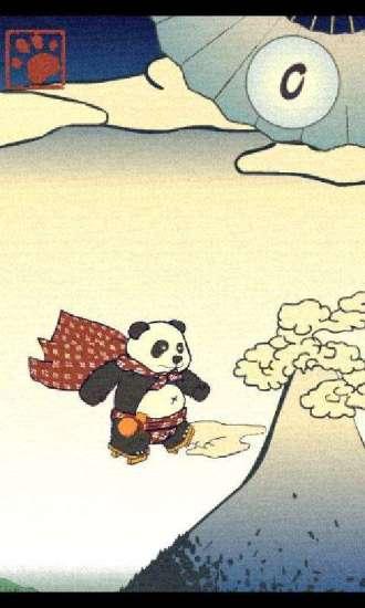 飞扬的小熊猫