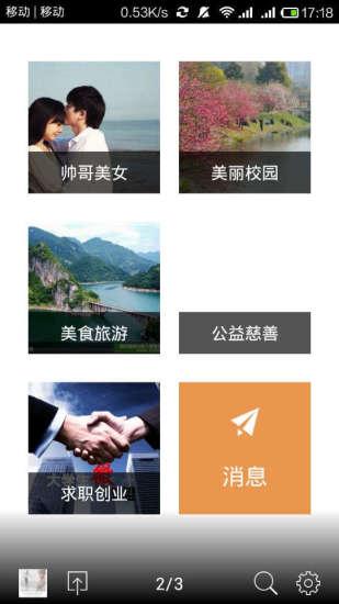 Panasonic F-L14CMD DC直流電風扇 開箱與心得分享 @ 子龍札記 :: 隨意窩 Xuite日誌