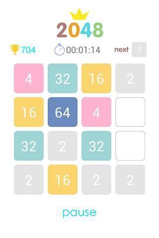 玩休閒App|2048Plus免費|APP試玩