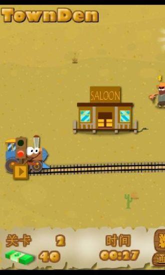 吃金币的小火车