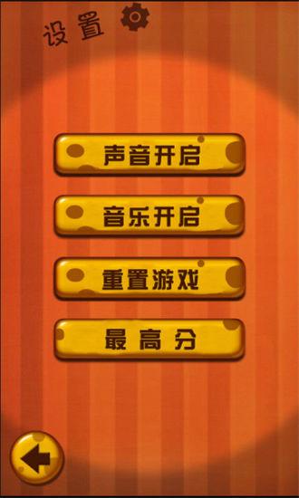 奶酪塔中文版