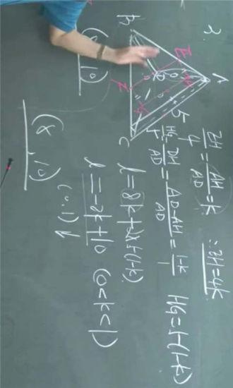 2014高考数学冲刺复习