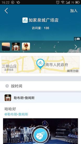 玩社交App|彪彪免費|APP試玩