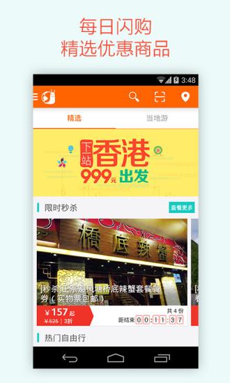 [閒聊] 徐佳瑩機場之歌《在旅行的路上》官方版MV - 批踢踢實業坊