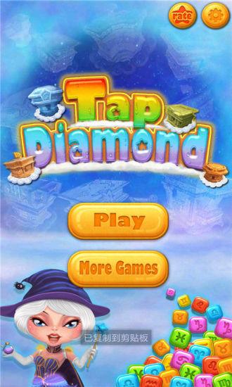 [討論] RPG遊戲推薦- 看板iPhone - 批踢踢實業坊