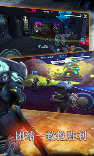玩射擊App|星际战争之异形入侵完美版免費|APP試玩