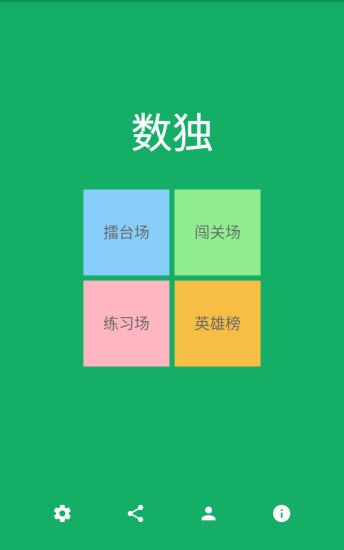 搜尋app advice|介紹app advice|master splinter s ... - 首頁