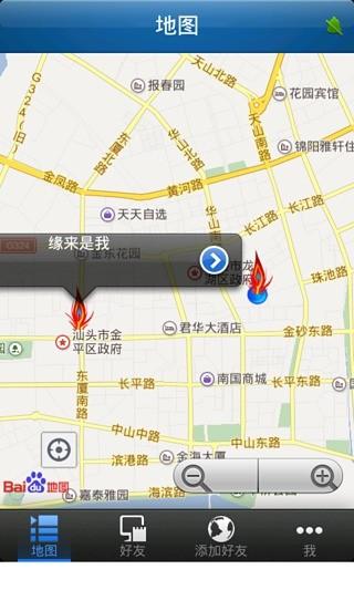 科普:有了GPS为什么还需要电子罗盘| 雷锋网