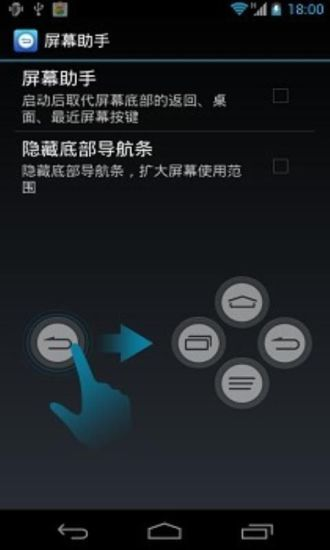 How to turn on the camera light on iPhone 5 - How-To - PC Advisor