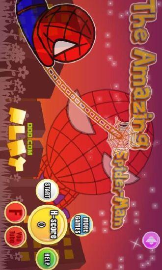 超凡蜘蛛侠2手机游戏