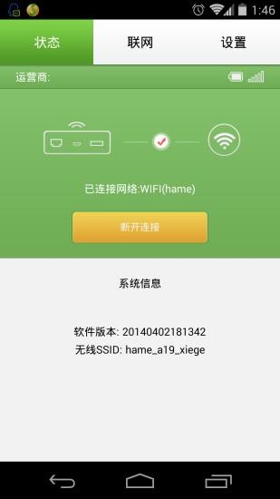 免費下載工具APP|华美工具 app開箱文|APP開箱王