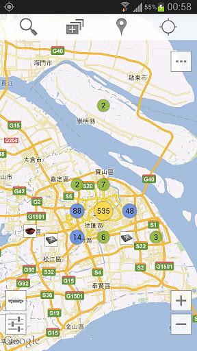 上海餐馆 酒吧 +