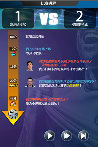 足球经理2014|玩體育競技App免費|玩APPs