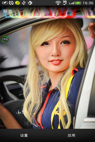 车模美女动态壁纸