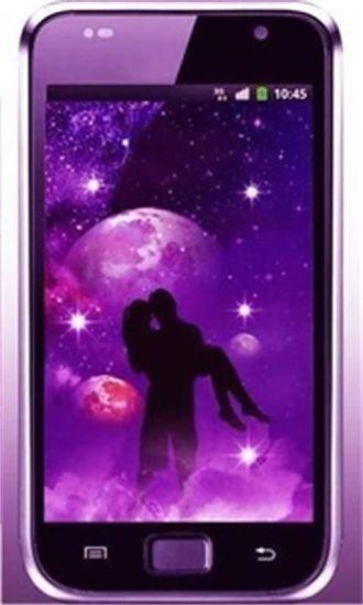 闪光的爱情动态壁纸