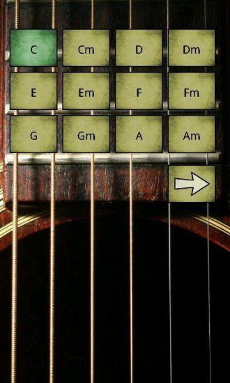 教你弹吉他
