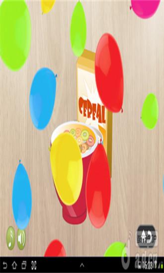 玩休閒App|幼儿拼图免費|APP試玩